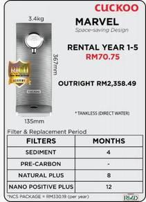 Penapis air cuckoo hot deal