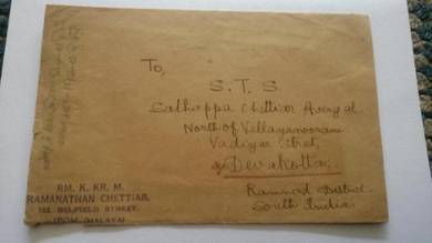 Antik Old Cover IPOH India 1950 No 101