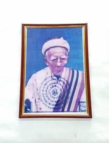 Gambar Tuan Guru Pancor