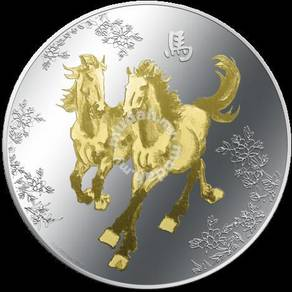 Feng Shui - Horses 2014 1 OZ Silver Proof Coin