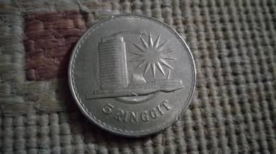 Duit coin syiling RM5 Tunku Abdul Rahman 1971
