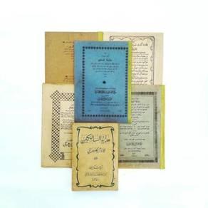 Vintage kitab lama