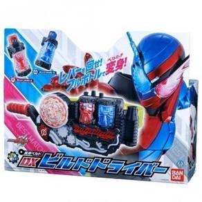 DX Bandai Kamen Masked rider build belt with 2 bot