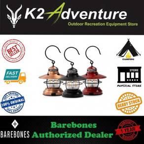 Barebones edison mini lantern -usb rechargeable