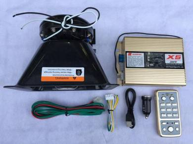 200w 9 tone talking siren wireless remoce control