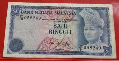 RM1 Ismail Mohd Ali 3rd F/91 058249