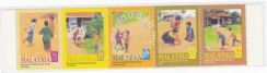 Mint Stamps Children Traditional Games 1 2000