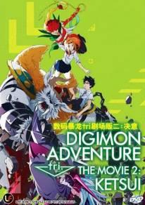 DVD ANIME Digimon Adventure Tri The Movie 2 Ketsui