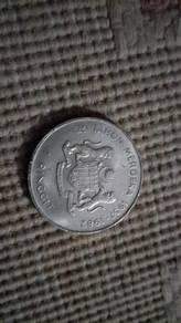 Duit coin 1982 RM1 syiling 25 tahun merdeka