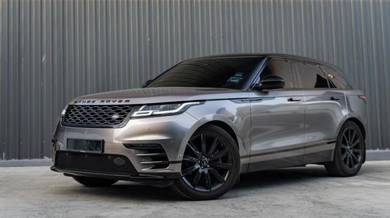 Used Land Rover Range Rover Velar for sale
