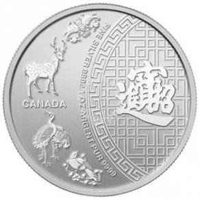 1 oz silver coin - 2014 Canadian Five Blessings