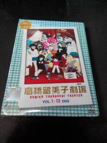 RUMIKO TAKAHASHI THEATER VOL.1-13 END Dvd