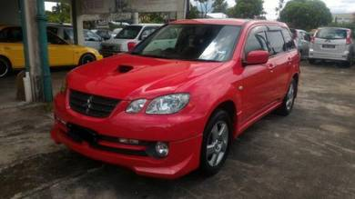 Used Mitsubishi Airtrek for sale
