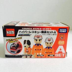 Takara Tomy Tomica PLA Kids Hyper Series Set A