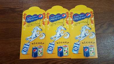 Pepsi Angpao