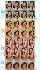 Mint Stamp Teresa Teng Block 8 Taiwan 2015