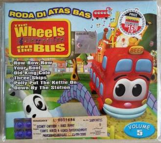 The Wheels On The Bus Vol.5 VCD