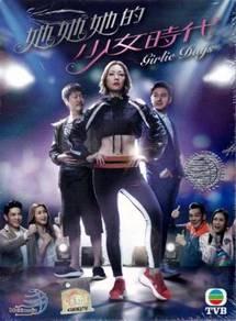 Hong Kong Drama TVB Girlie Days Ep1-20 End DVD