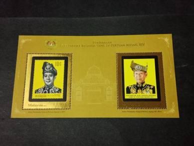 Miniature Sheet Agong 2012 No 3256