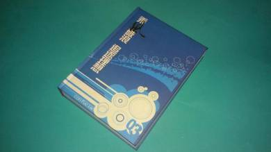 School Magazine Confucian 2003