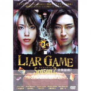 DVD JAPAN DRAMA Liar Game Season 2