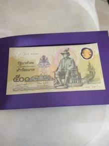 Thailand Commemorative Banknote UNC Folder