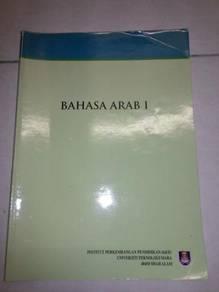 Bahasa arab 1 (bab 401)
