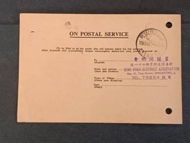 Card OPS Malaya 1964 No 3263