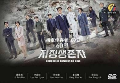 Korean Drama Designated Survivor: 60 Days DVD