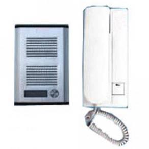 A Premium Quality DIY Audio Digital Door Phone