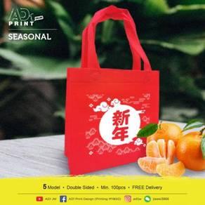 Seasonal Non-woven bag