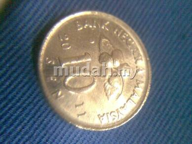 Malaysia Bunga Raya 10 cents Coin 2011