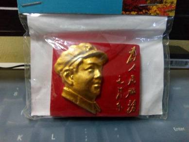 Vintage Magnetic Sticker, Chairman Mao