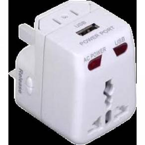 A Premium Quality USB World Wide Adapter