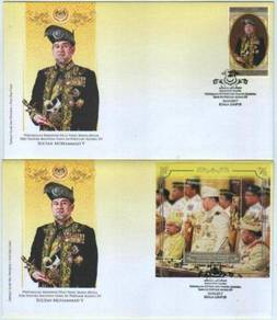 First Day Cover Sultan Muhammad Agong XV Msia 2017