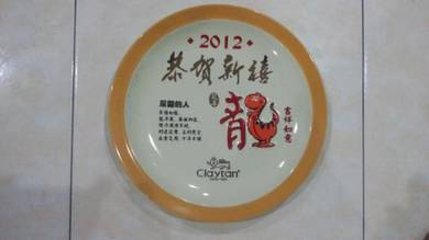 CLAYTAN Plate