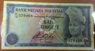 Malaysia 4th series rm1 ,