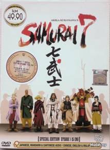 AKIRA KUROSAWA'S SAMURAI 7 Special Edition Vol.1-2