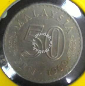 Malaysia 50sen. 1969