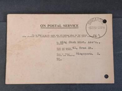 Card OPS Malaya Singapore No 3262