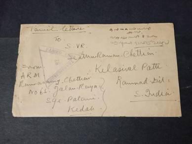 Cover PATANI CENSOR WW2 1941 No 3258