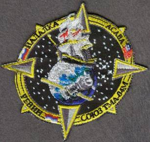 Soyuz TMA-04M Mission Russia NASA Space Patch