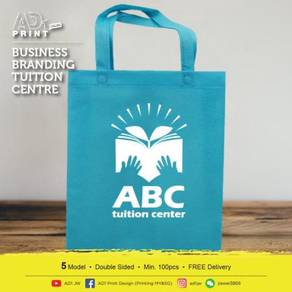 Business Branding Tuition Centre