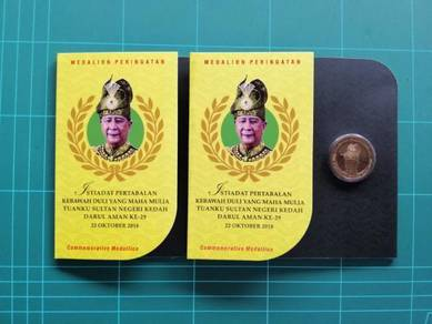 Medalion peringatan Sultan Kedah ke29