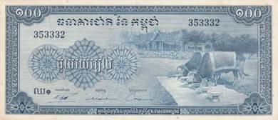 Banknote Cambodia #13b 100 Riels (1972) UNC