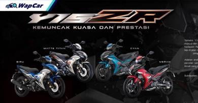 2021 Yamaha Y15ZR V2 Loan Kedai