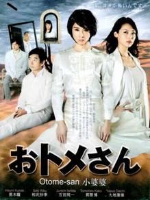 Dvd japan drama Otome san