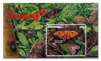 Miniature Sheet Insect Series 3 Malaysia 2007