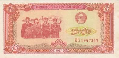 Banknote Cambodia #33 5 Riels (1987) UNC