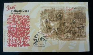 First Day Cover Miniature Sheet Wood Goat 2015